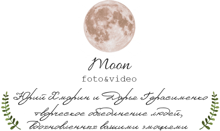 Moon — foto&video